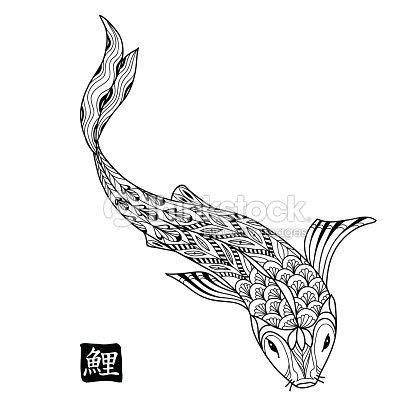 Dibujado A Mano Peces Koi Carpa Japonés Línea Para Libro Para