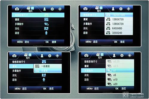 Samsung_NX200_menu_08