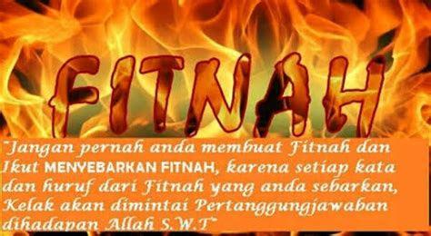 kata kata mutiara islam habib umar khazanah islam