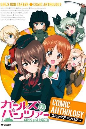 Girls Und Panzer Comic Anthology