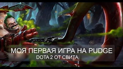 История Доты: Terrorblade - YouTube