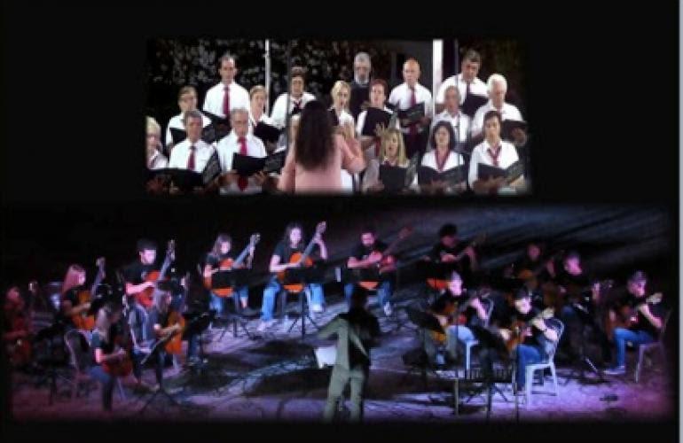 Γιάννενα: Συναυλία του Κιθαριστικού Συνόλου Ροδοτοπίου Ιωαννίνων