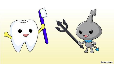 歯医者のイラスト虫歯のイラスト イラストレーター モーション
