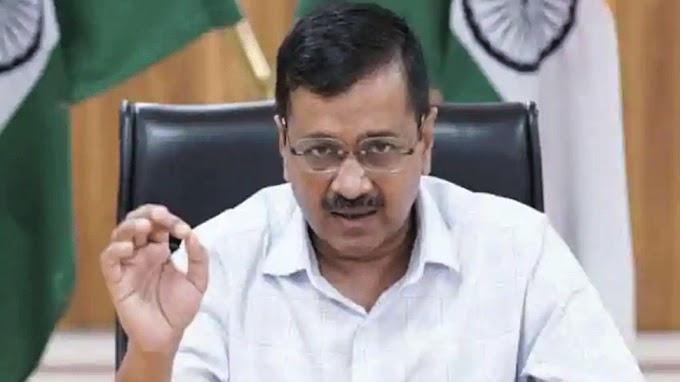 Delhi में एक हफ्ते के लिए और बढ़ा Lockdown, CM केजरीवाल का ऐलान