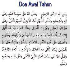 doaawaltahun Amalan Awal Muharram