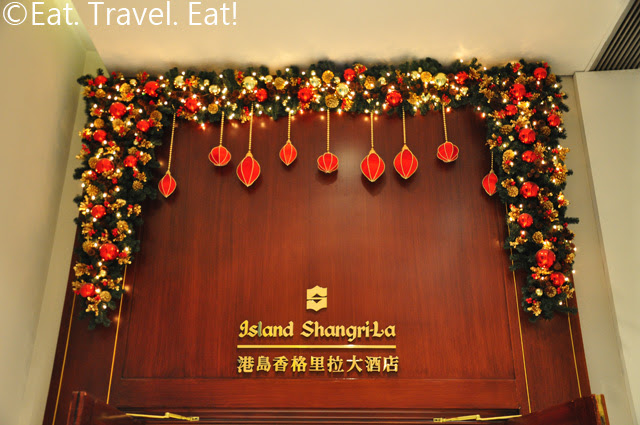 Island Shangri-La Entrance from Pacific Place