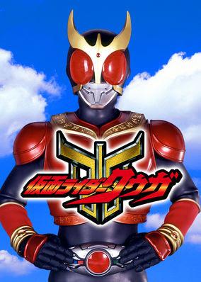 Kamen Rider Kuuga - Season 1