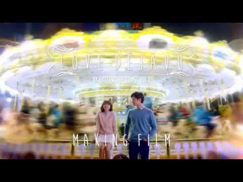 Park Bo Gum for Lotte World Theme Park CF