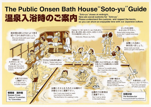 Public bath? I have to think about that. - My Japanese Wife