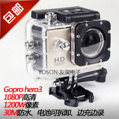 SJ4000 Waterproof HD 1.5 Inch Car DVR Camera Sport DV Novatek 1080P TaoBao Agent