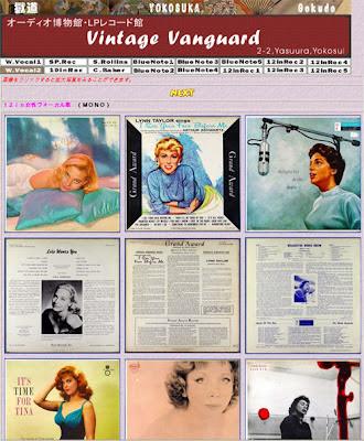 Lien vers le site web Vintage Vanguard