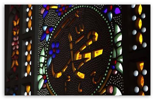 Unduh 550+ Wallpaper Related To Allah HD Terbaik