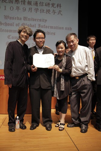 Me, parents and Prof. Ando