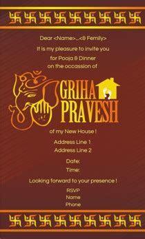 Griha pravesh invitations @Printvenue   Personalize
