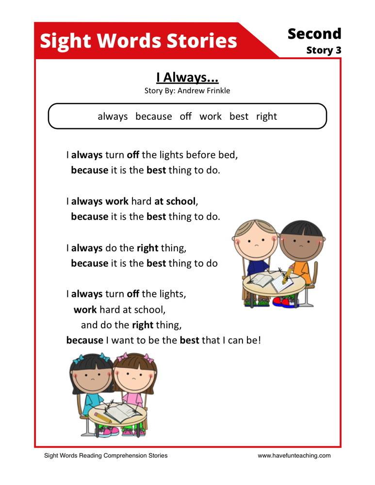 Reading Prehension Worksheet I Always
