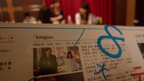 KINGYO on the brochure