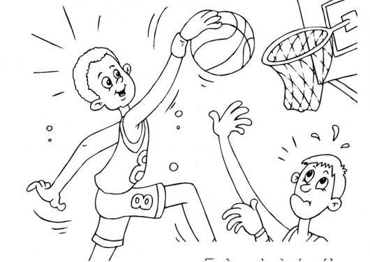 Dibujo De Un Enceste De Basquetbol Para Pintar Y Colorear Una