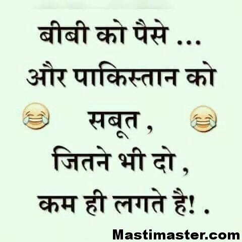 Funny Quotes In Hindi For Facebook Archidev