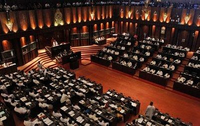 sri lanka budget 2017 සඳහා පින්තුර ප්රතිඵල
