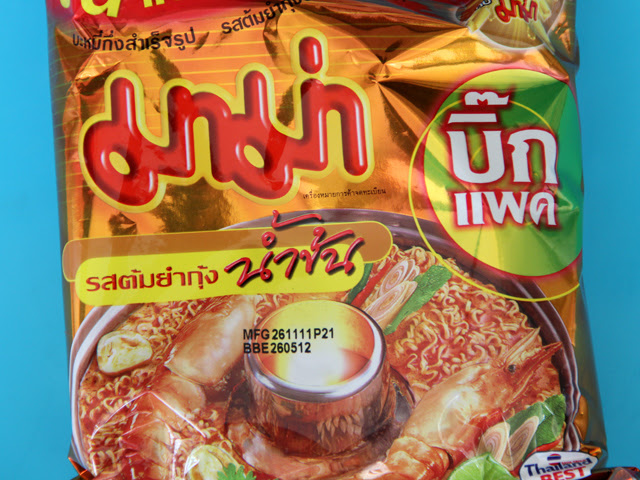 6640265221 53286c35f8 z Thai Breakfast: 13 of the Most Popular Dishes
