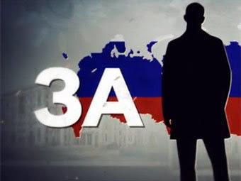 """Кадр из видеоролика, призывающего к участию в """"антиоранжевом"""" митинге"""