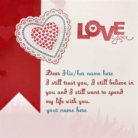 write name on love quotes pics
