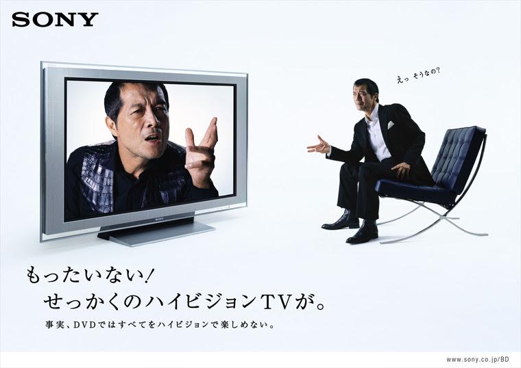 sony_bd.jpg