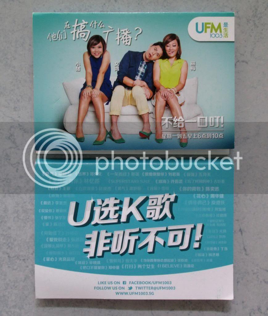 photo SingaporeBotanicGardensIssacDang03.jpg