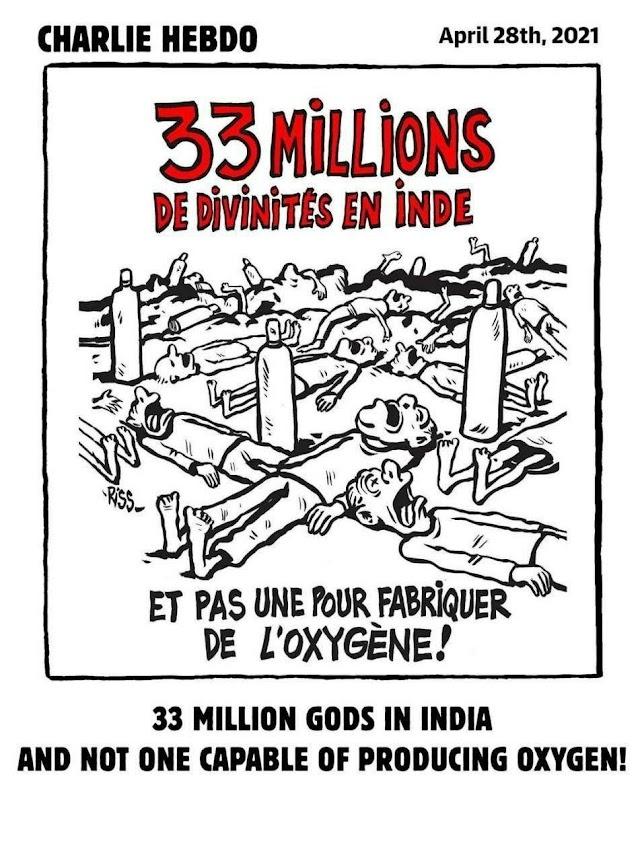 भारत में ऑक्सीजन की कमी पर शार्ली हेब्दो का तंज, 33 करोड़ देवी-देवता फिर भी ऑक्सीजन की कमी https://ift.tt/2RQV854