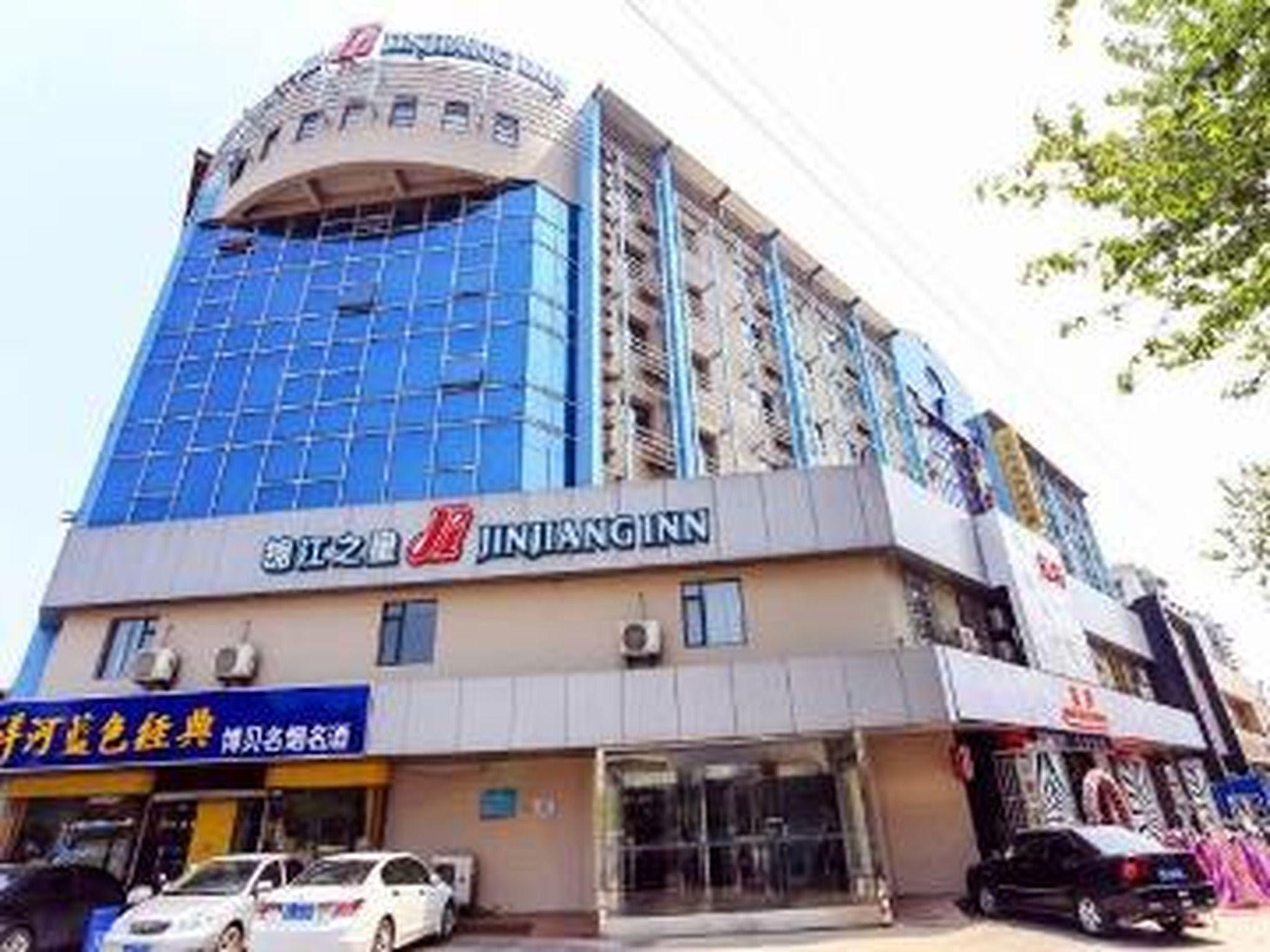 Jinjiang Inn Nanjing Mochou Lake Reviews