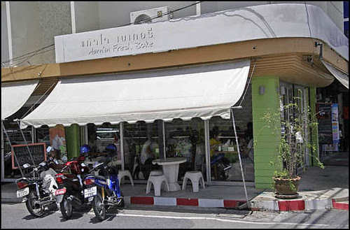Kaewjai Restaurant, Phuket Town
