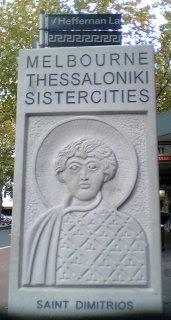 Melbourne Thessaloniki sister cities stele in Lonsdale Street, Melbourne, Australia