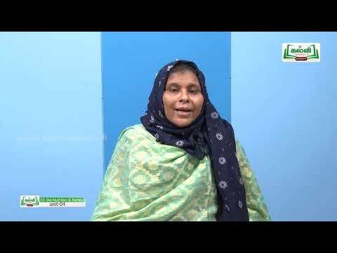 12th Nutrition and Dietetics, Nutrition in adulthood Unit 4  Kalvi TV