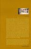 DDE Catalogue VII