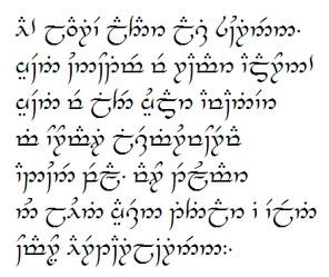 Namárië