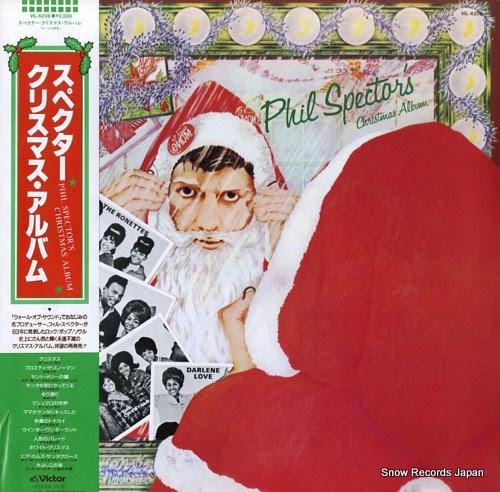 V/A|スペクター・クリスマス・アルバム