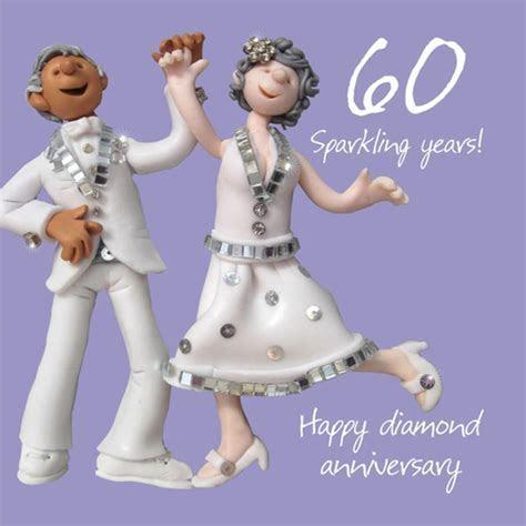 Happy 60th Diamond Anniversary Greeting Card One Lump or