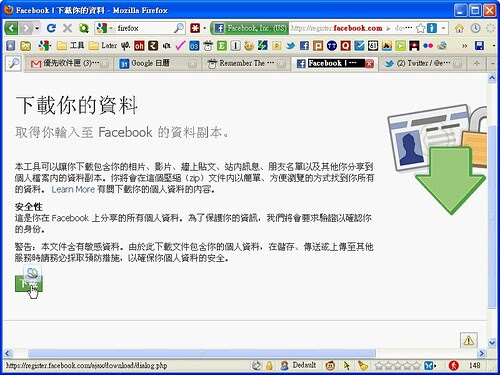 facebookdownload-02