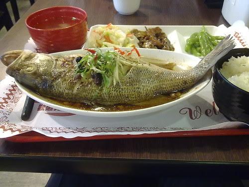 Steamed Fish Set