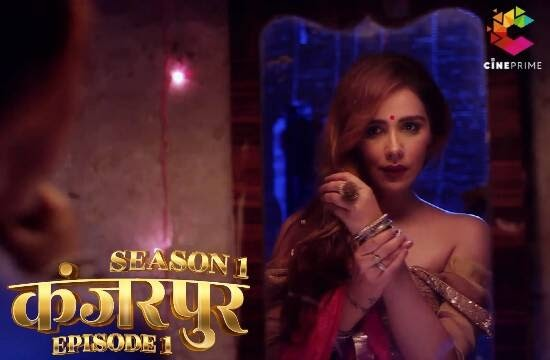Khanjarpur (2021) - CinePrime Web Series Season 1 (EP 4 Added)