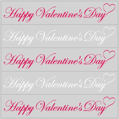 バレンタイン デー 英語 ハッピー バレンタインの英語のつづりは?あとはハッピー、デーを足すだけ!ホワイトやチョコレートも紹介