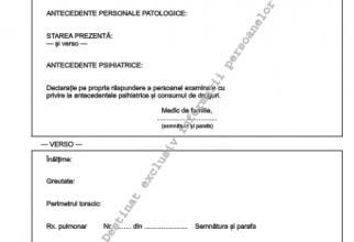 Model Certificat Medical - Captură Monitorul Oficial