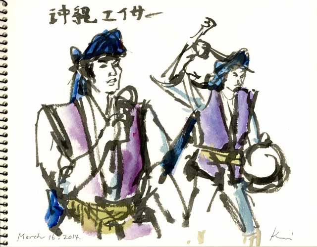 Okinawan dance-2