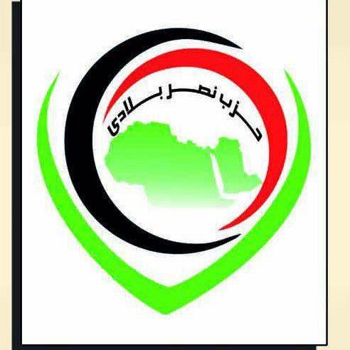 http://www.elsyasi.com/upload/logos/img_90.jpg