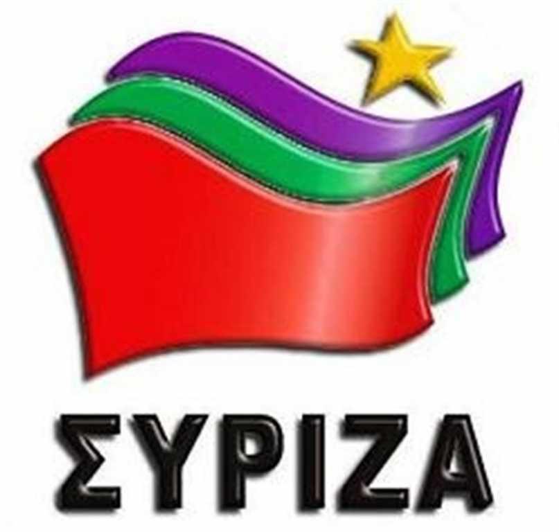 http://www.aftodioikisi.gr/mediafiles/2014/02/SYRIZA12.jpg