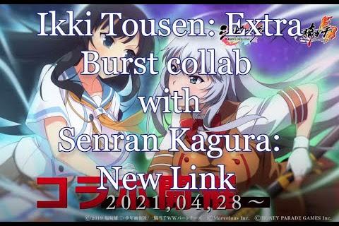 Ikki Tousen: Extra Burst collab with Shinobi Master Senran Kagura: New Link