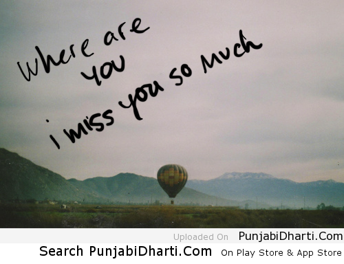I Miss You So Much Punjabidharticom