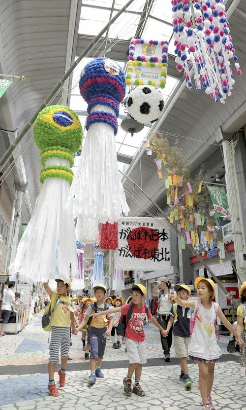 Shimizu Tanabata Matsuri