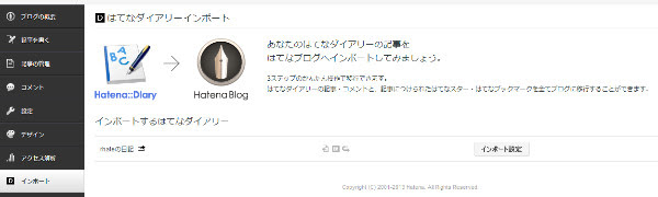 http://blog.hatena.ne.jp/