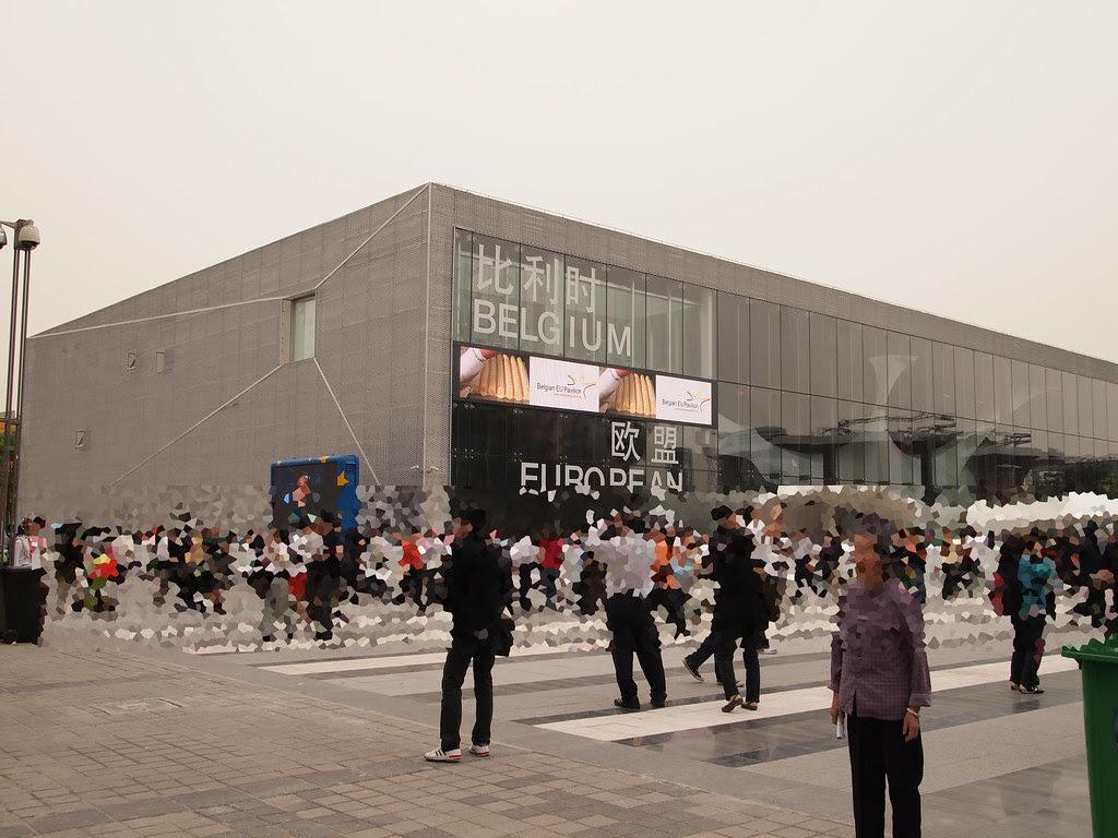 上海世博2010 比利時 world expo shanghai